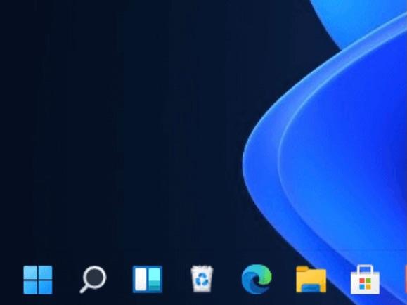 img 4810 2 move windows 11 start menu,Windows 11 start menu,windows 11 start menu left,windows 11 start menu customization,windows 11 start menu settings