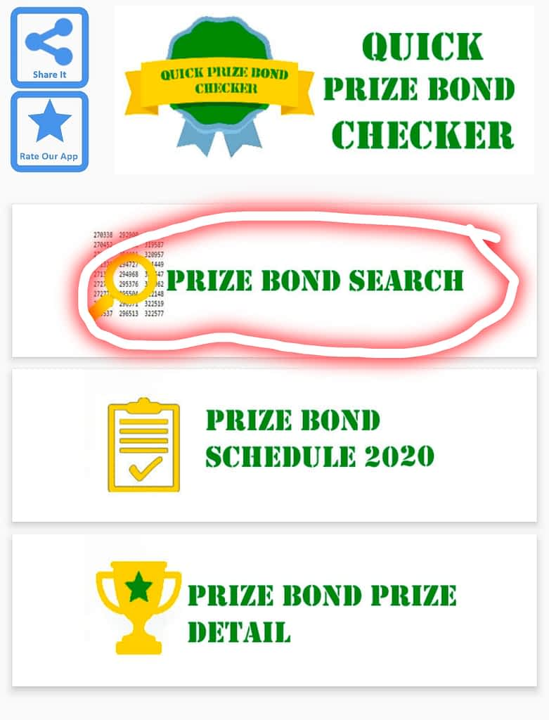 How to check prize bond in  mobile for free.